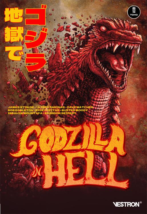 godzillain-hell-cvr-sml