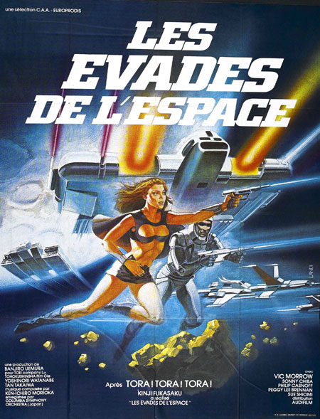 message_from_space_poster_02