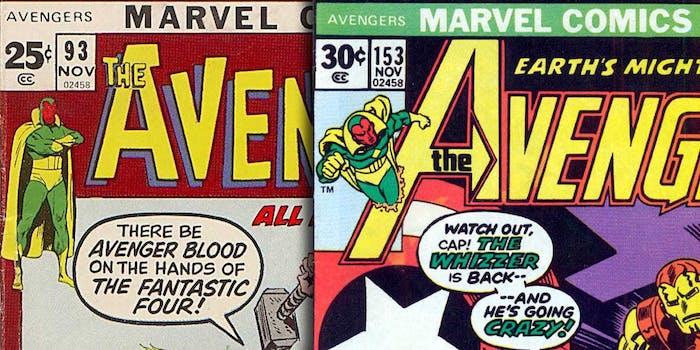 avengers-vision-corner-boxes-2f623