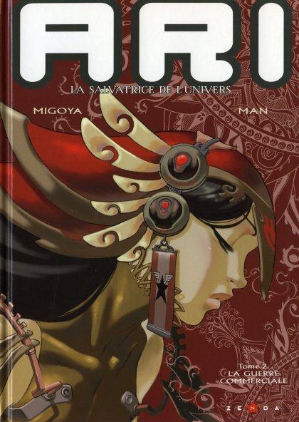 ARI-tome2-cover