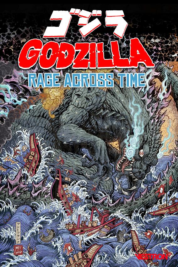 godzilla-rage-across-time-c