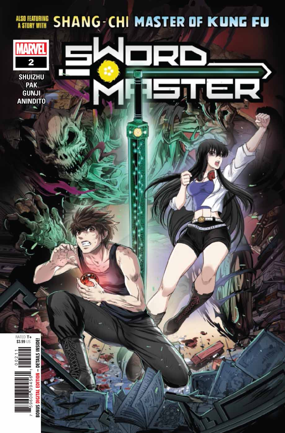 swordmaster2c