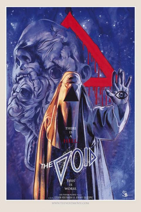 THE-VOID-premieres-images-tres-intrigantes-du-film-dhorreur-canadien-53928