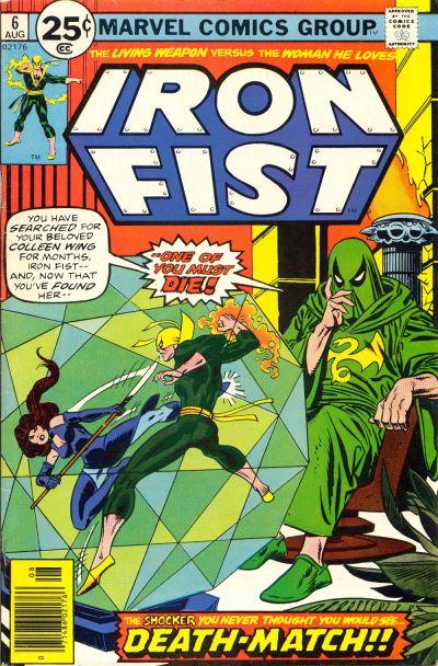 iron-fist-comics-6-issues-v1-1975-1977-70059
