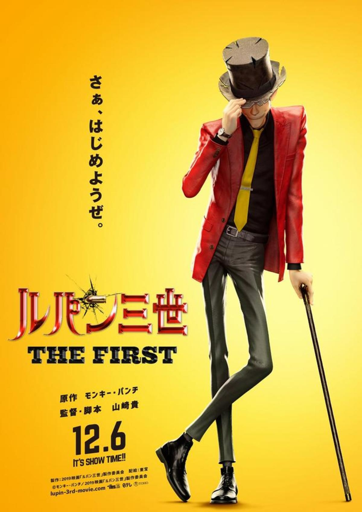 Lupin%20the%20third%20the%20first%20key%20visual_9c545d_7183703