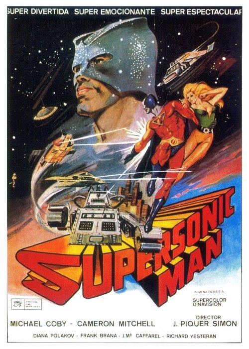 Supersonic_Man_Affiche
