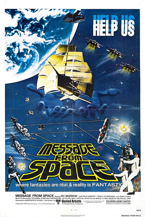 message_from_space_poster_01