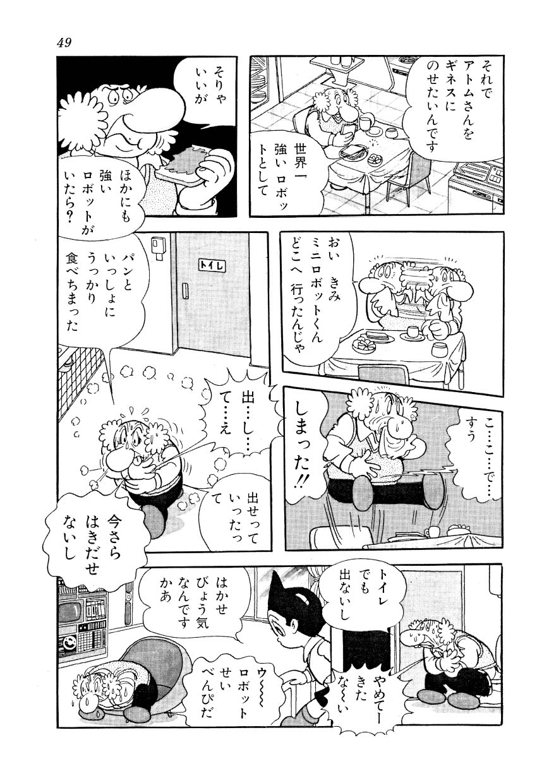 atomsp02_049