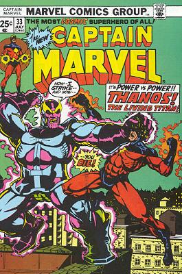 captain-marvel-comics-33-issues-v1-1968-1979-36098