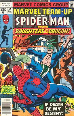 marvel-team-up-comics-64-issues-v1-1972-1985-114634