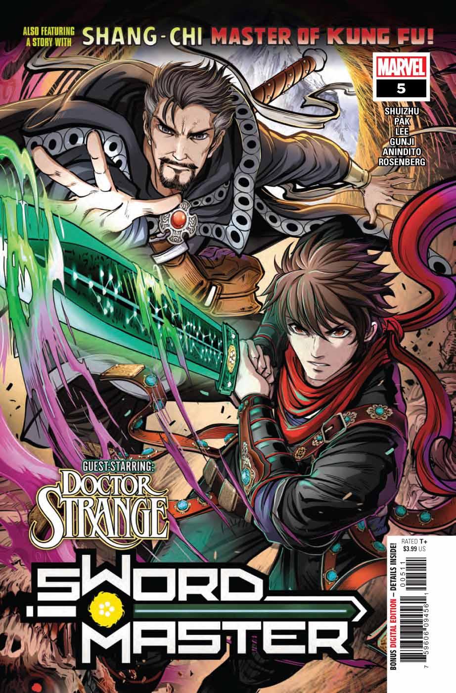 swordmaster5c
