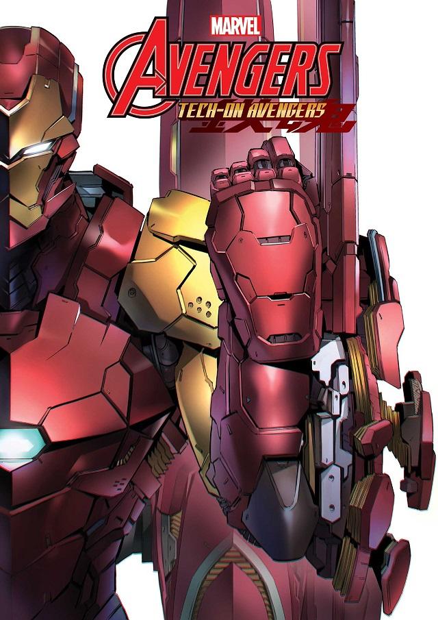 tech-on-avengers-marvel-1