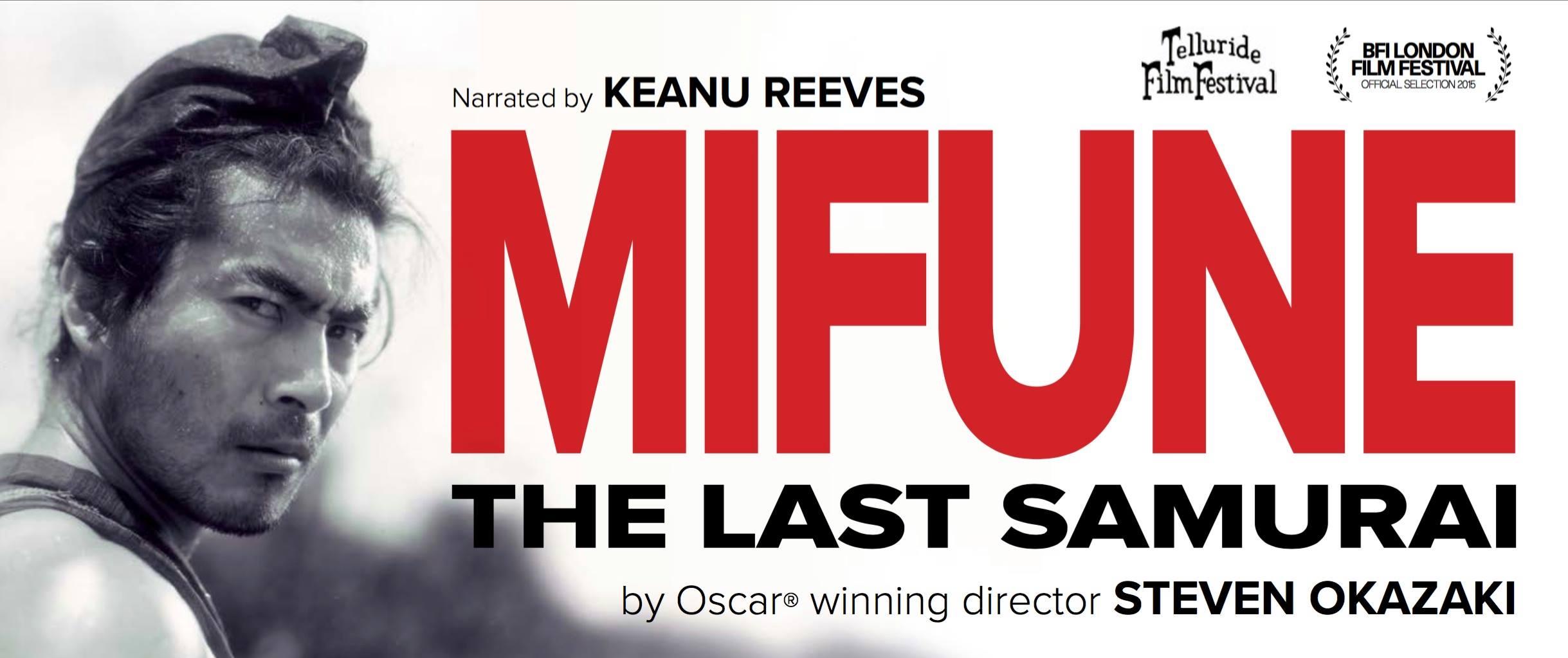 Mifune_Last_Samurai