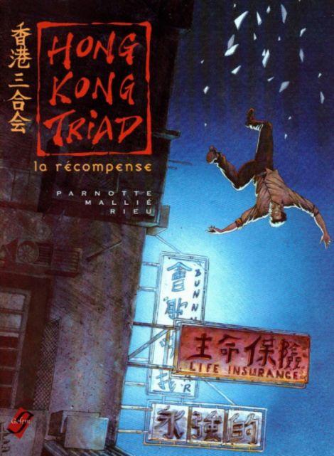 hongkongtriadrecompense_09062003